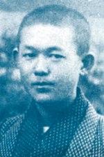 Kawabata Bosha