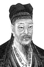 Ouyang Xiu