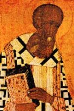 Sfântul Grigorie de Nazianz